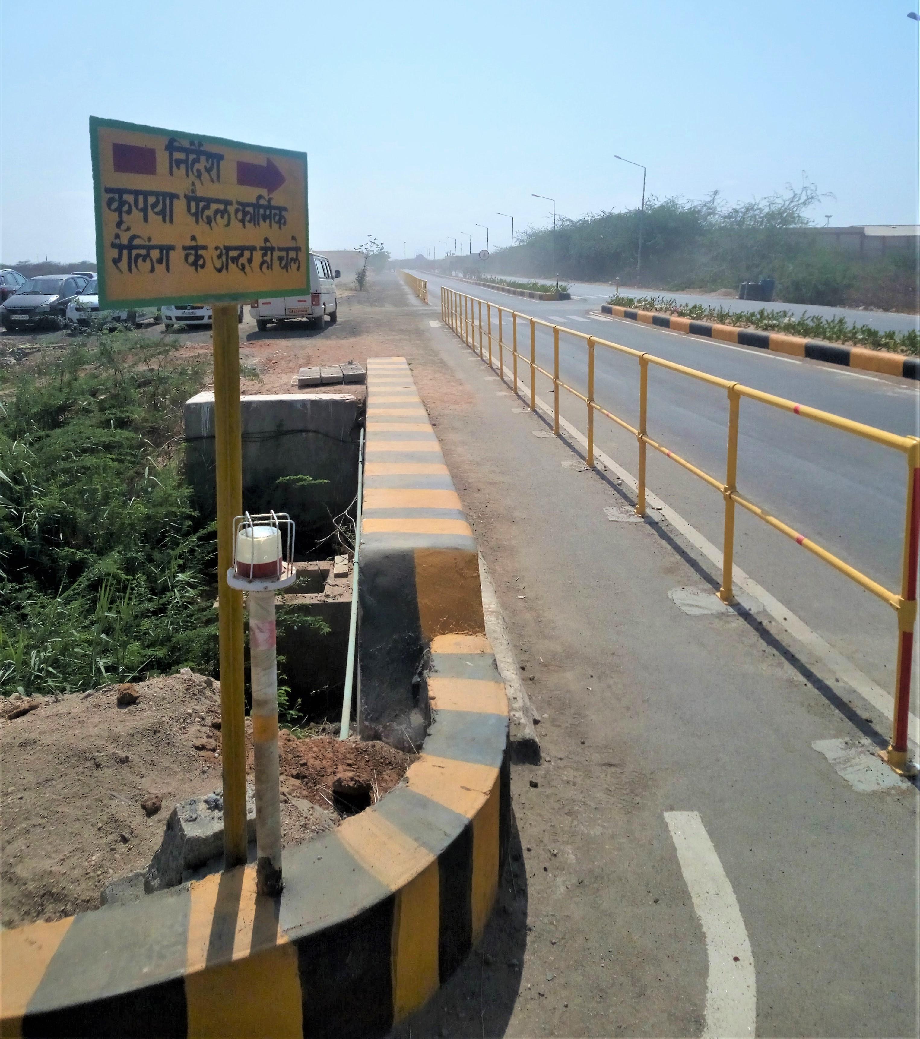 Pedestrian railing